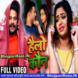 Full Video Songs Download