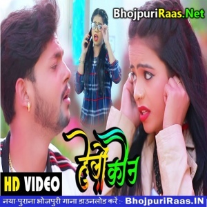 Full Mp3 Songs Download